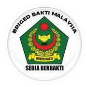 Avatar logo bbm