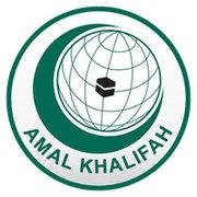 Avatar new logo amal khalifah